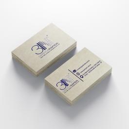 Cartão de visita reciclado - a partir de 100 unid. Reciclado 250g 9x5cm 4x4 (frente e verso)  Corte Reto cod: C1004N