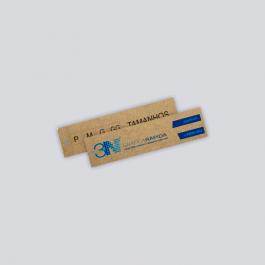 TAG KRAFT - Frente color e Verso cinza Kraft 300g 2,2x8,8cm 4x1 (Frente colorido e verso cinza) Sem verniz + furo TDK91100ZP